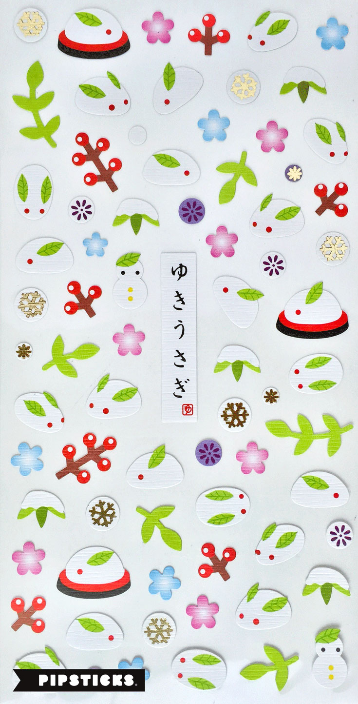 japanese-snow-bunnies_735