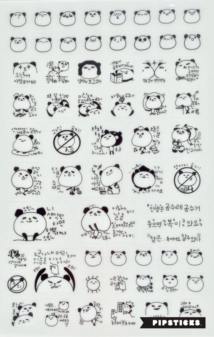 korean-character_735