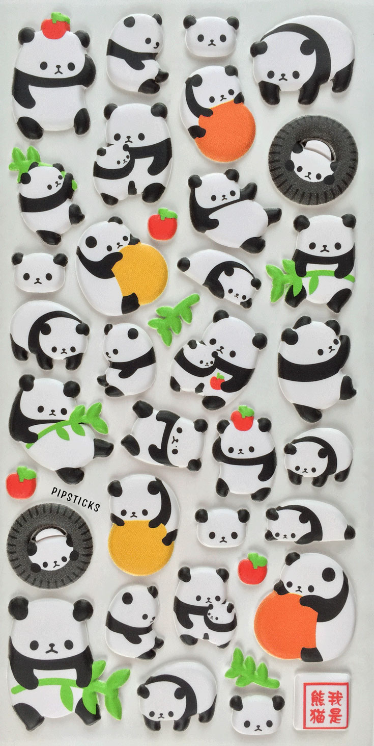 panda puffy stickers
